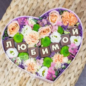 cvety-s-molochnym-shokoladom